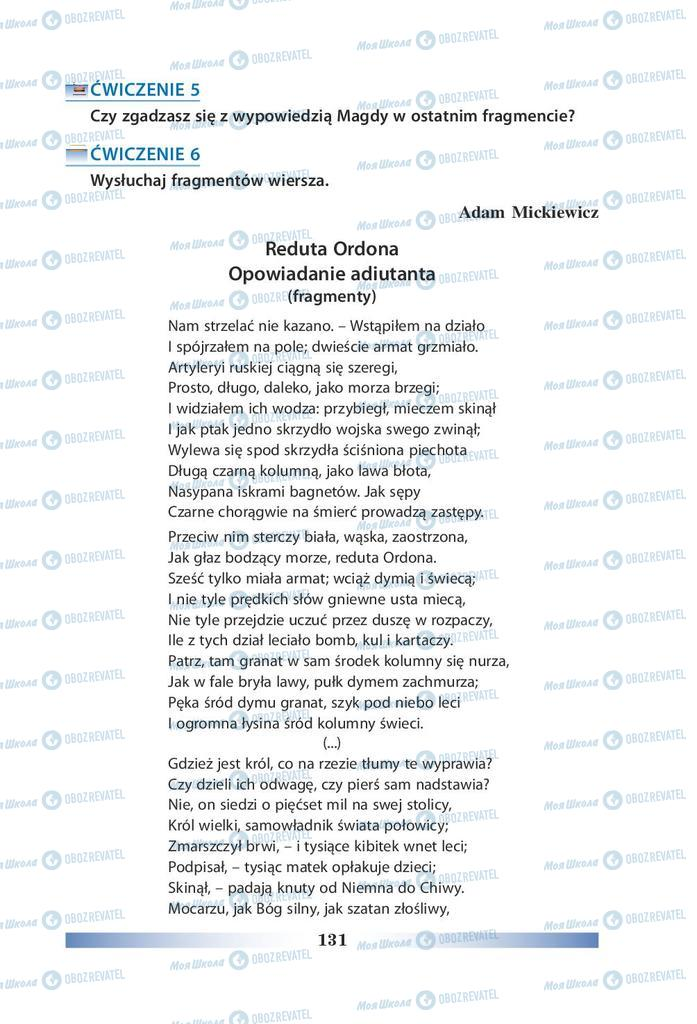 Підручники Польська мова 9 клас сторінка 131