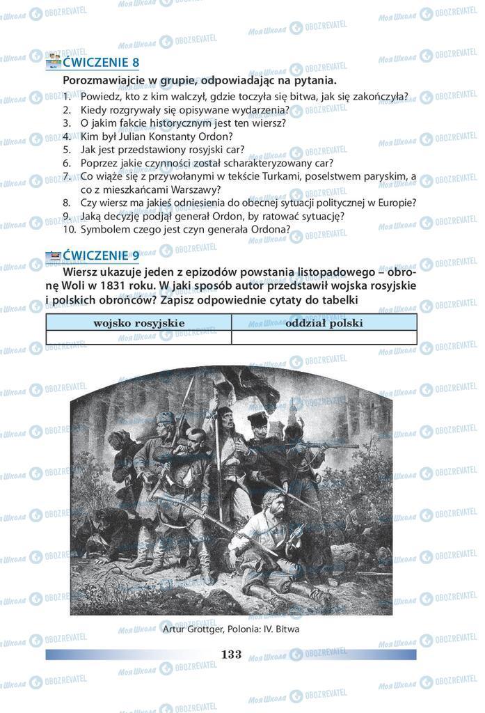 Учебники Польский язык 9 класс страница 133