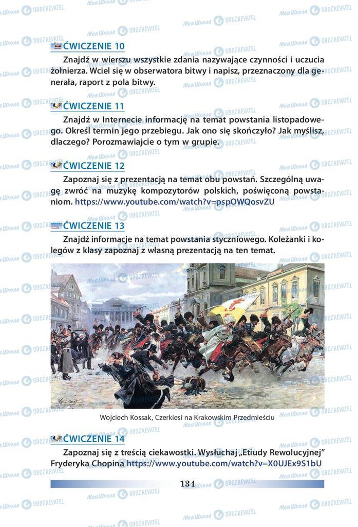 Підручники Польська мова 9 клас сторінка 134
