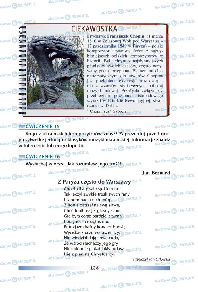 Учебники Польский язык 9 класс страница 135