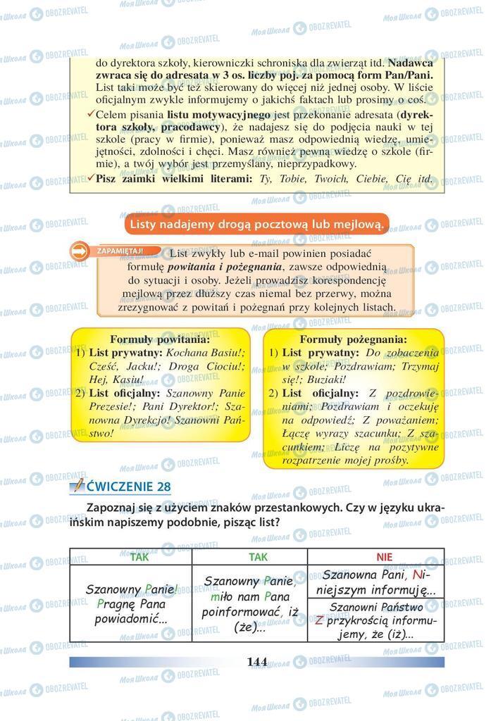 Учебники Польский язык 9 класс страница 144