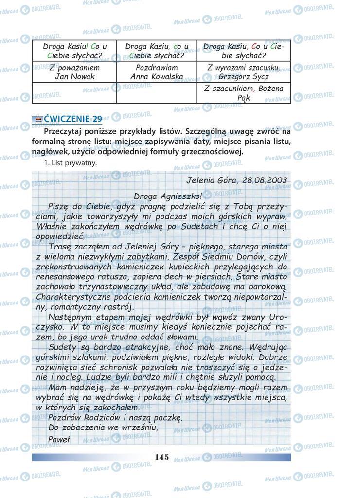 Учебники Польский язык 9 класс страница 145