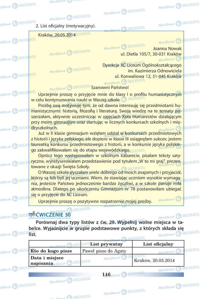 Учебники Польский язык 9 класс страница 146