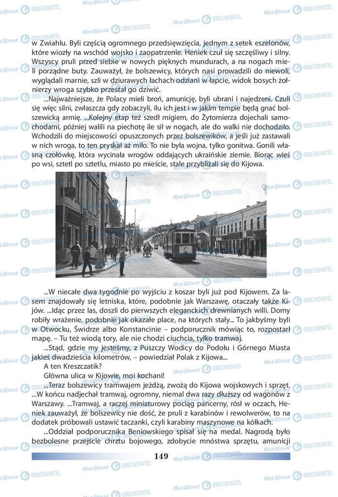 Підручники Польська мова 9 клас сторінка 149