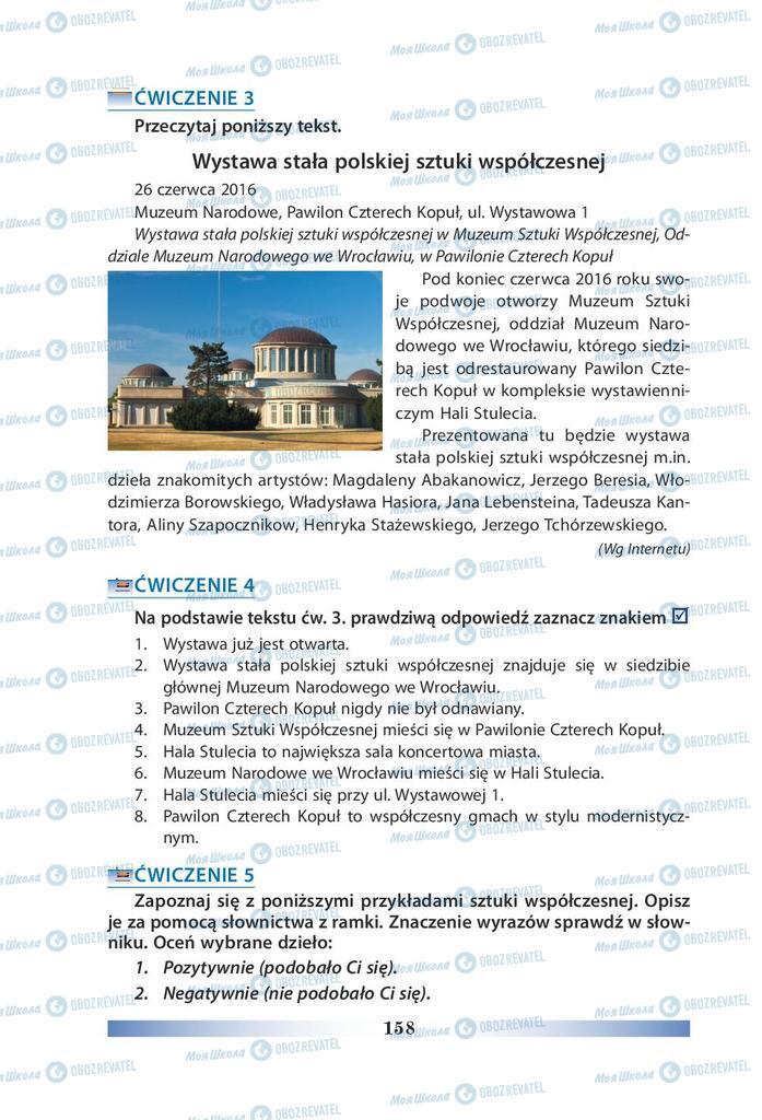 Підручники Польська мова 9 клас сторінка 158