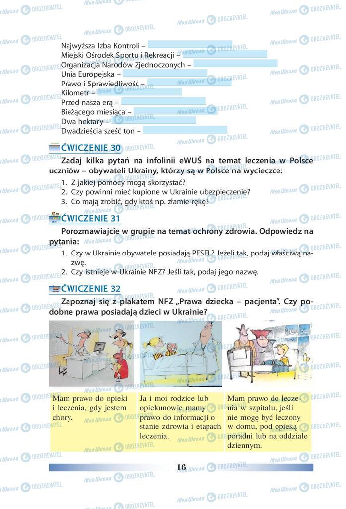 Учебники Польский язык 9 класс страница 16
