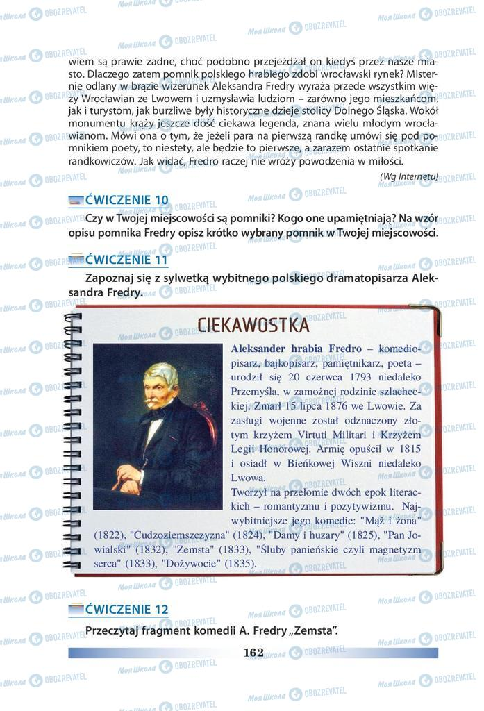 Учебники Польский язык 9 класс страница 162