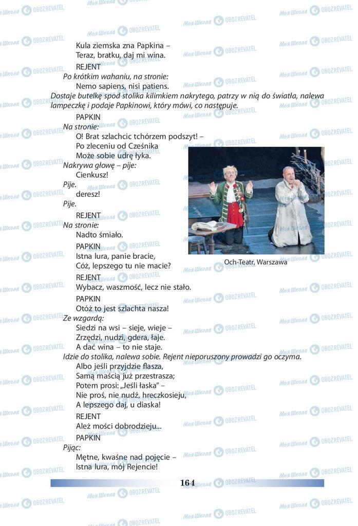 Учебники Польский язык 9 класс страница 164