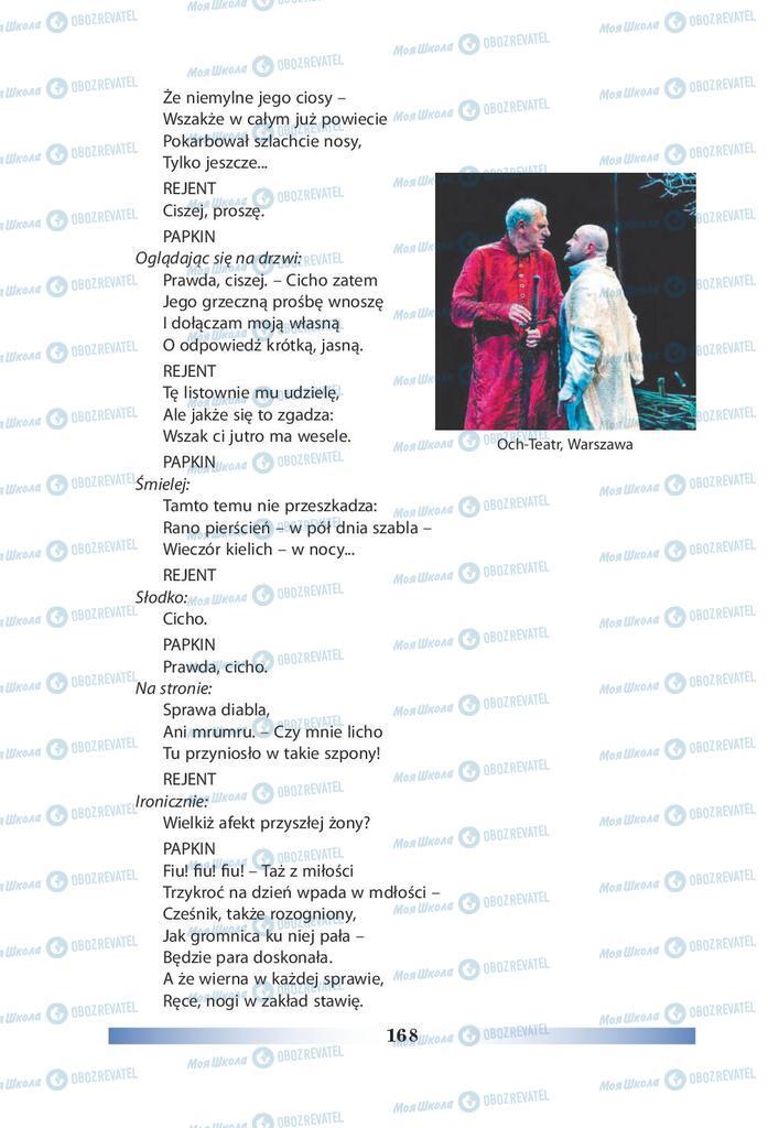 Учебники Польский язык 9 класс страница 168