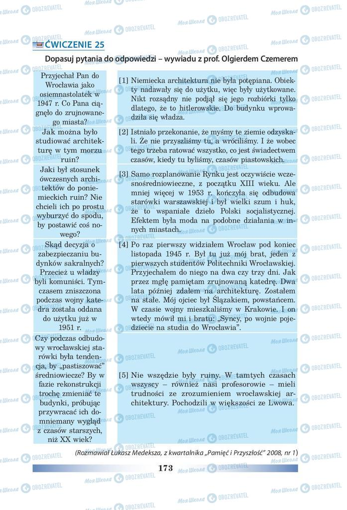Учебники Польский язык 9 класс страница 173