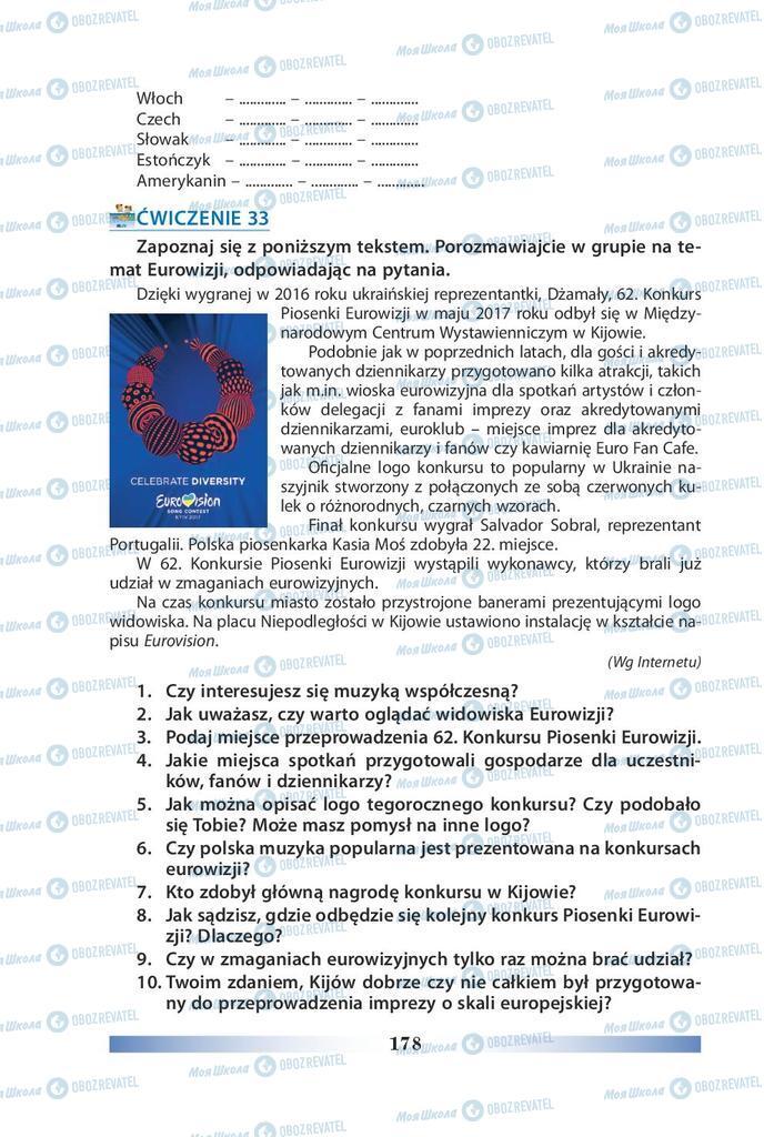 Учебники Польский язык 9 класс страница 178