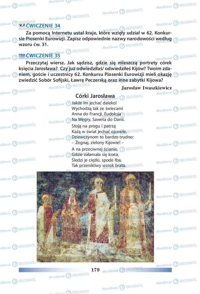 Учебники Польский язык 9 класс страница 179