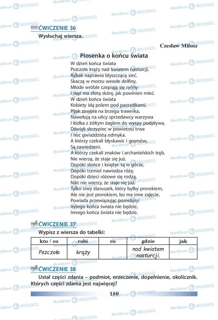 Учебники Польский язык 9 класс страница 180