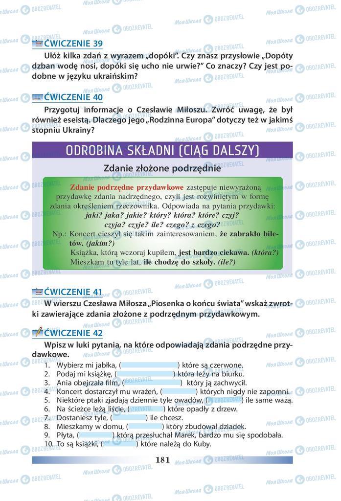 Підручники Польська мова 9 клас сторінка 181
