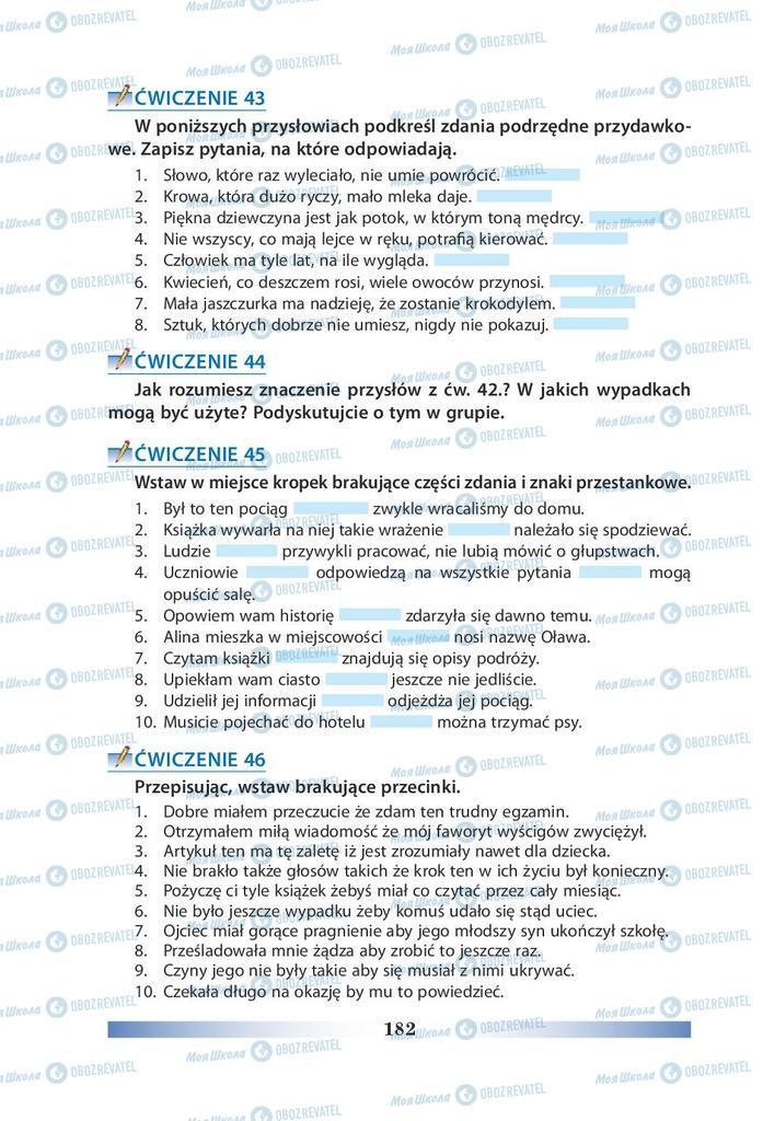 Учебники Польский язык 9 класс страница 182