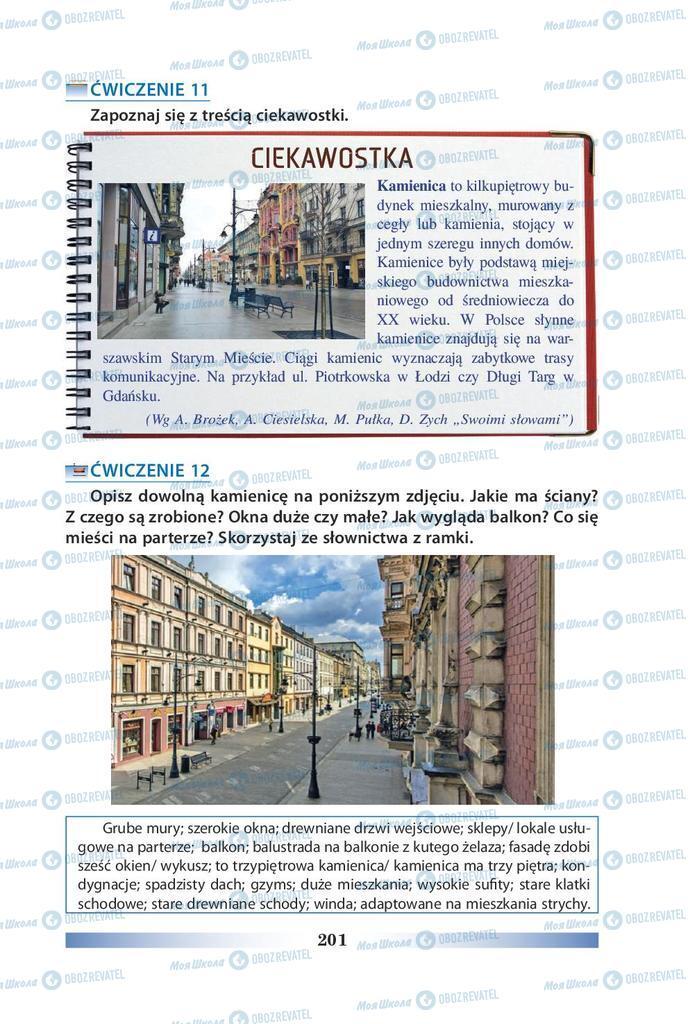Учебники Польский язык 9 класс страница 201