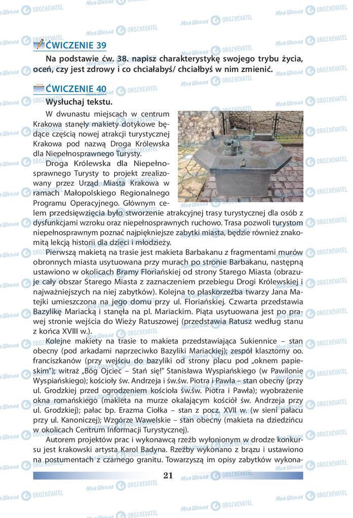Учебники Польский язык 9 класс страница 21