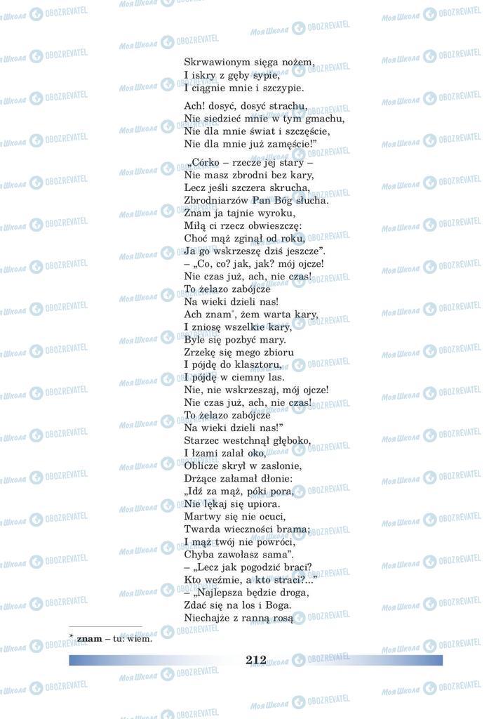 Учебники Польский язык 9 класс страница 212