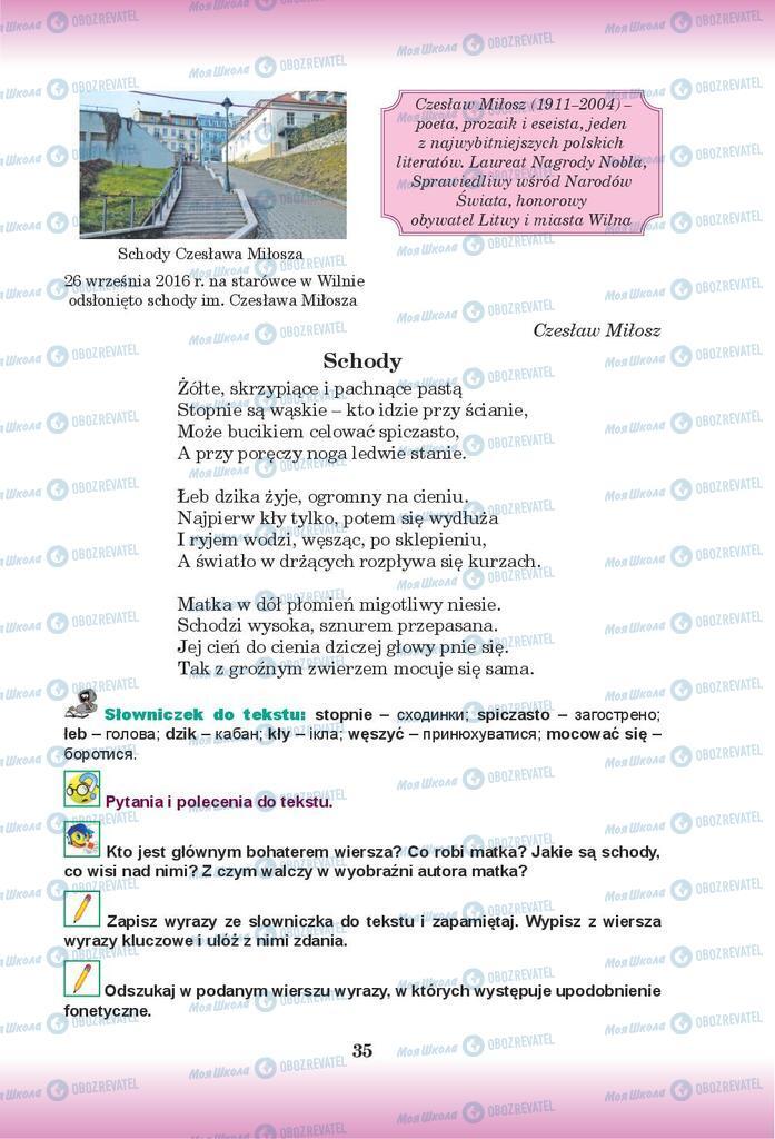 Учебники Польский язык 9 класс страница 35