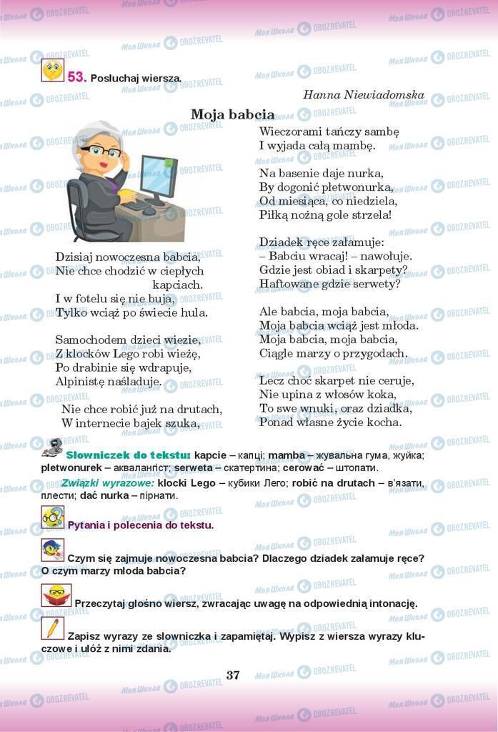 Учебники Польский язык 9 класс страница 37