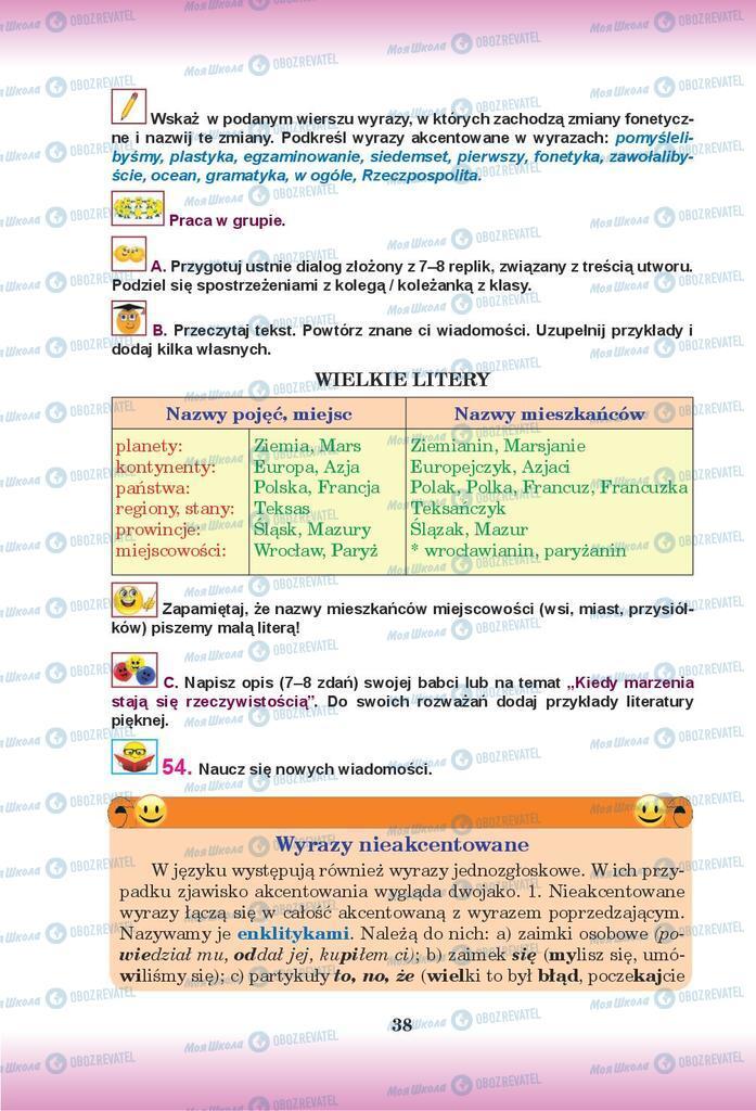 Учебники Польский язык 9 класс страница 38