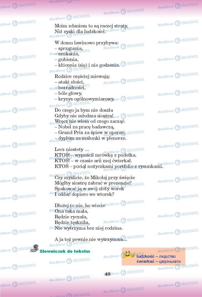 Учебники Польский язык 9 класс страница 40