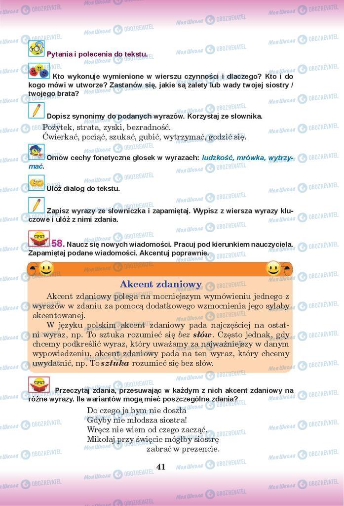 Підручники Польська мова 9 клас сторінка 41