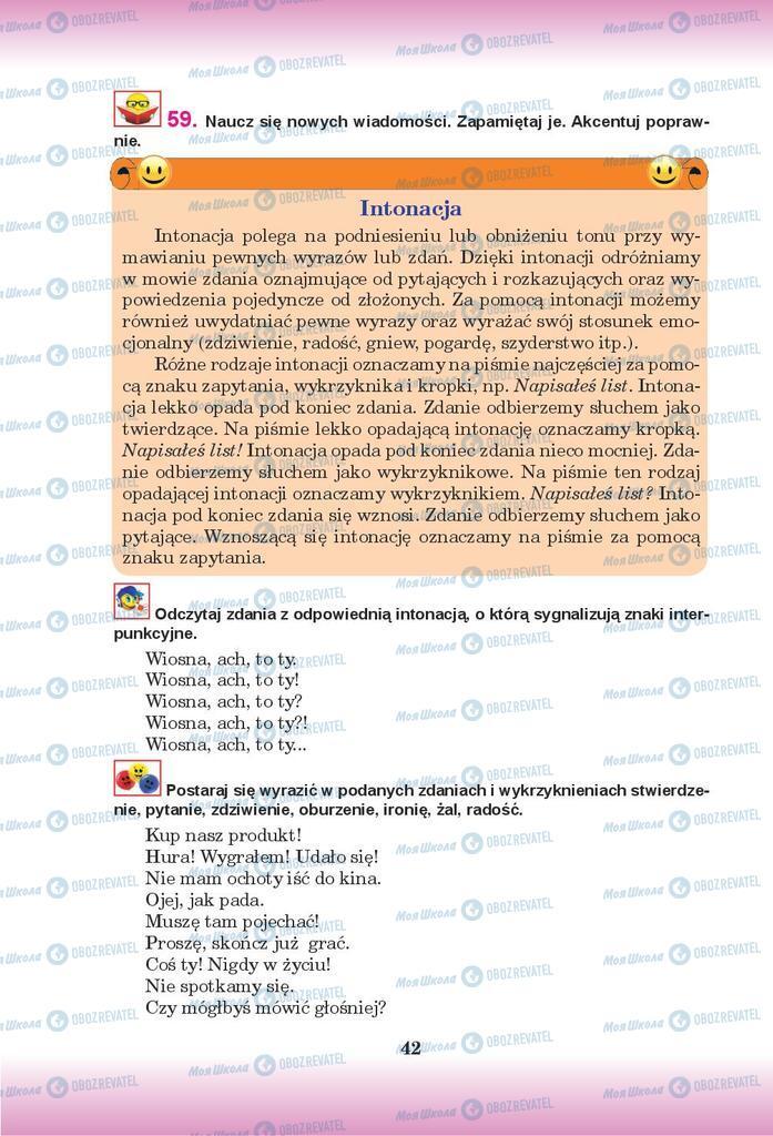 Учебники Польский язык 9 класс страница 42