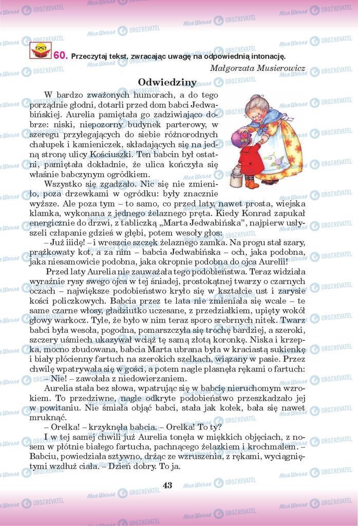 Учебники Польский язык 9 класс страница 43