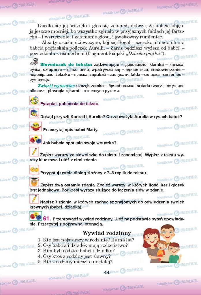 Учебники Польский язык 9 класс страница 44