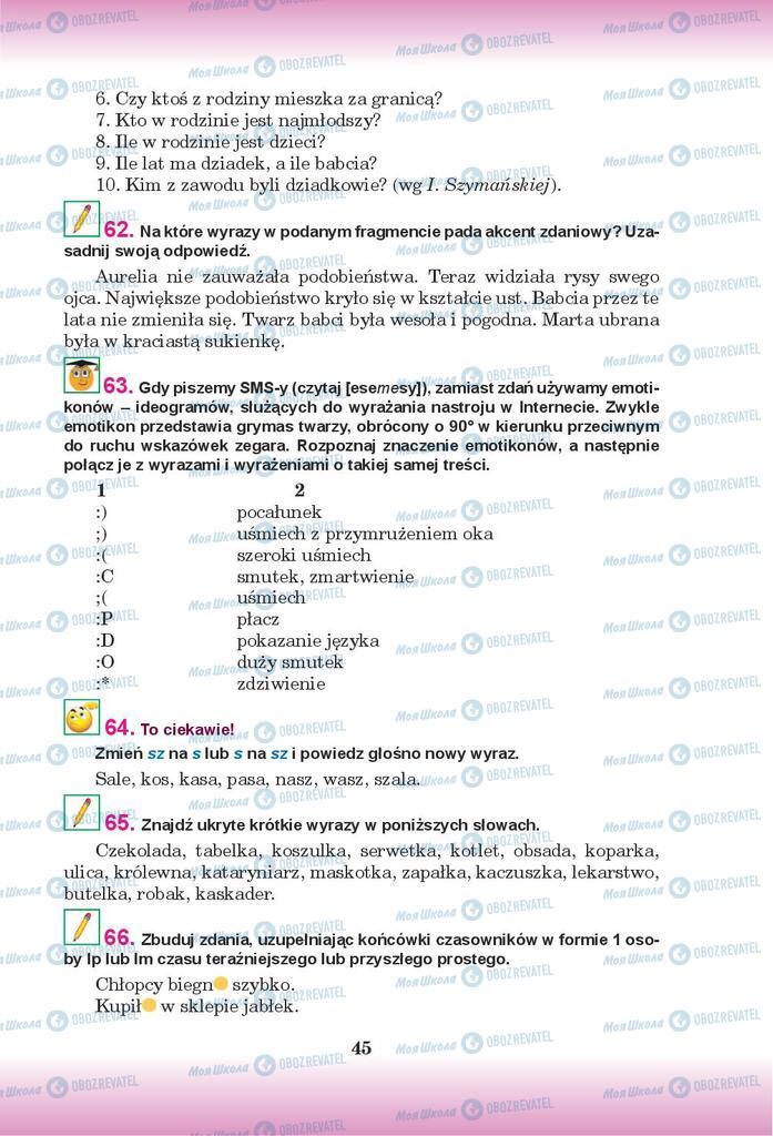 Учебники Польский язык 9 класс страница 45