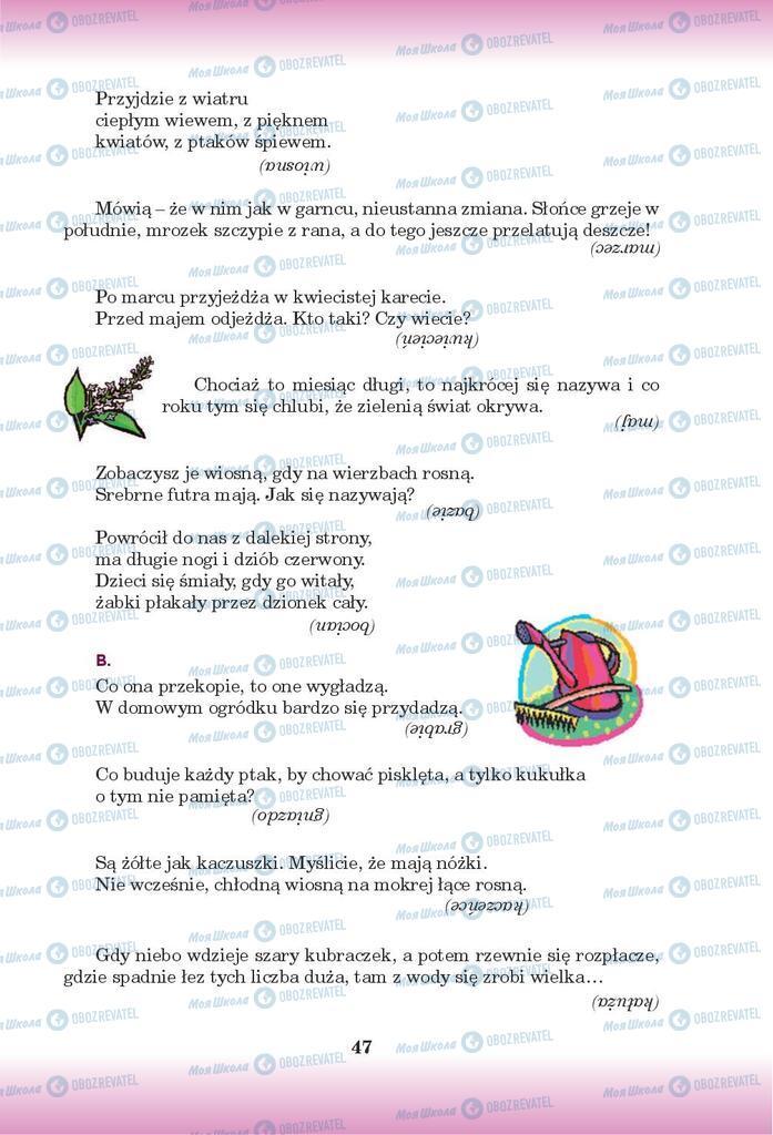 Учебники Польский язык 9 класс страница 47