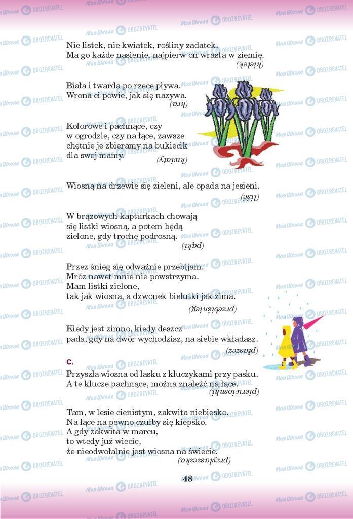 Учебники Польский язык 9 класс страница 48
