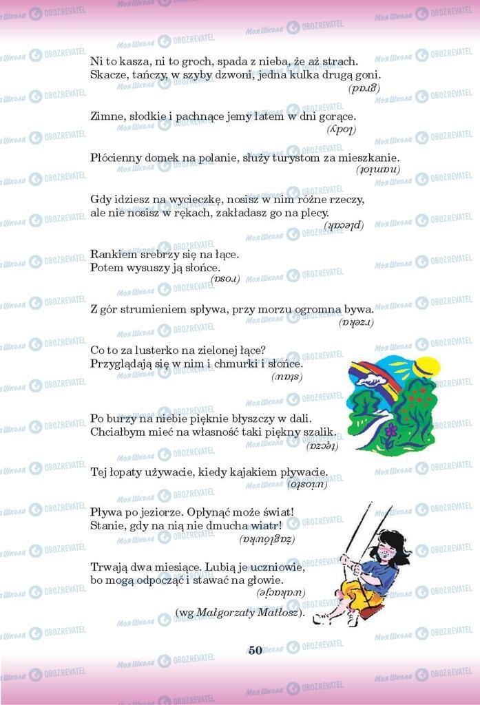 Учебники Польский язык 9 класс страница 50