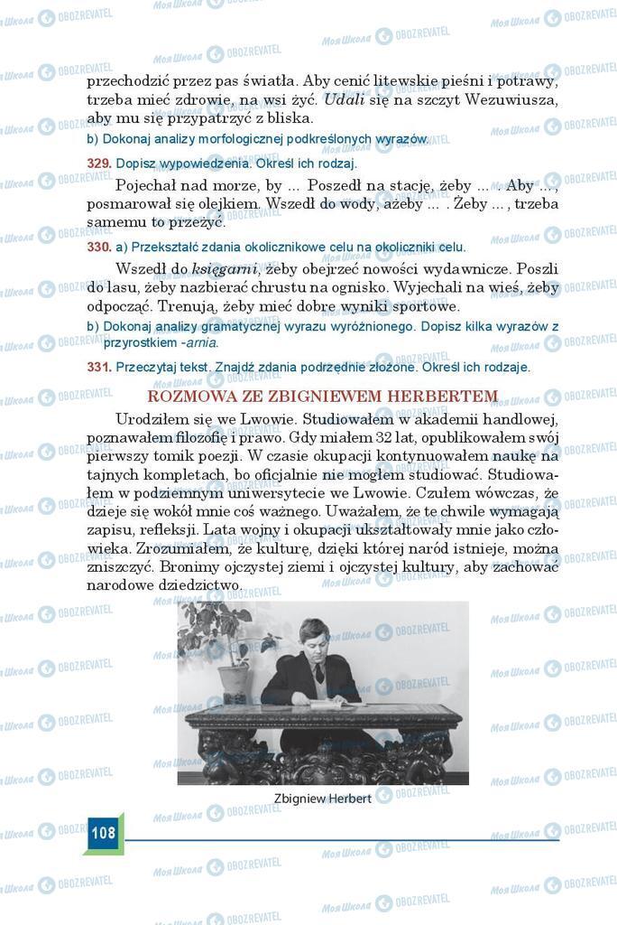 Учебники Польский язык 9 класс страница 108