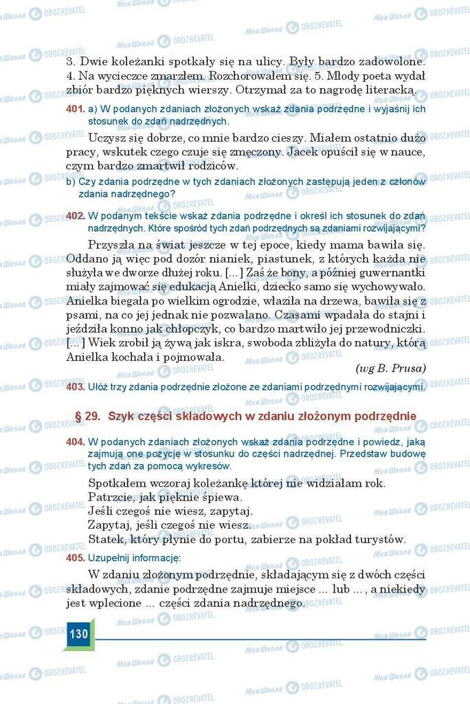 Учебники Польский язык 9 класс страница 130