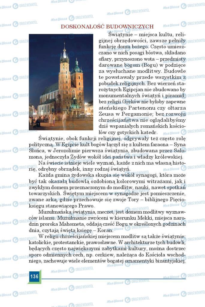 Учебники Польский язык 9 класс страница  136