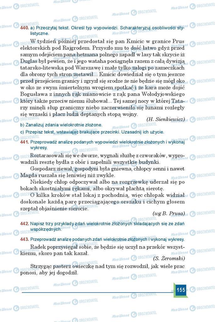 Підручники Польська мова 9 клас сторінка 155