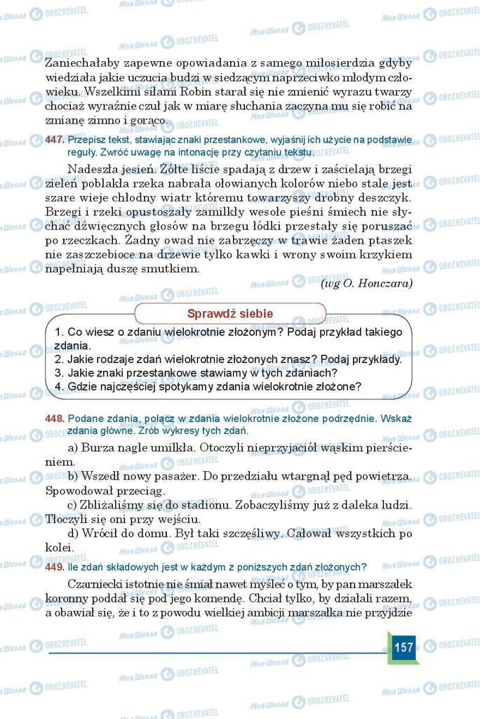 Учебники Польский язык 9 класс страница 157