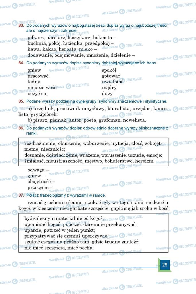 Підручники Польська мова 9 клас сторінка 29