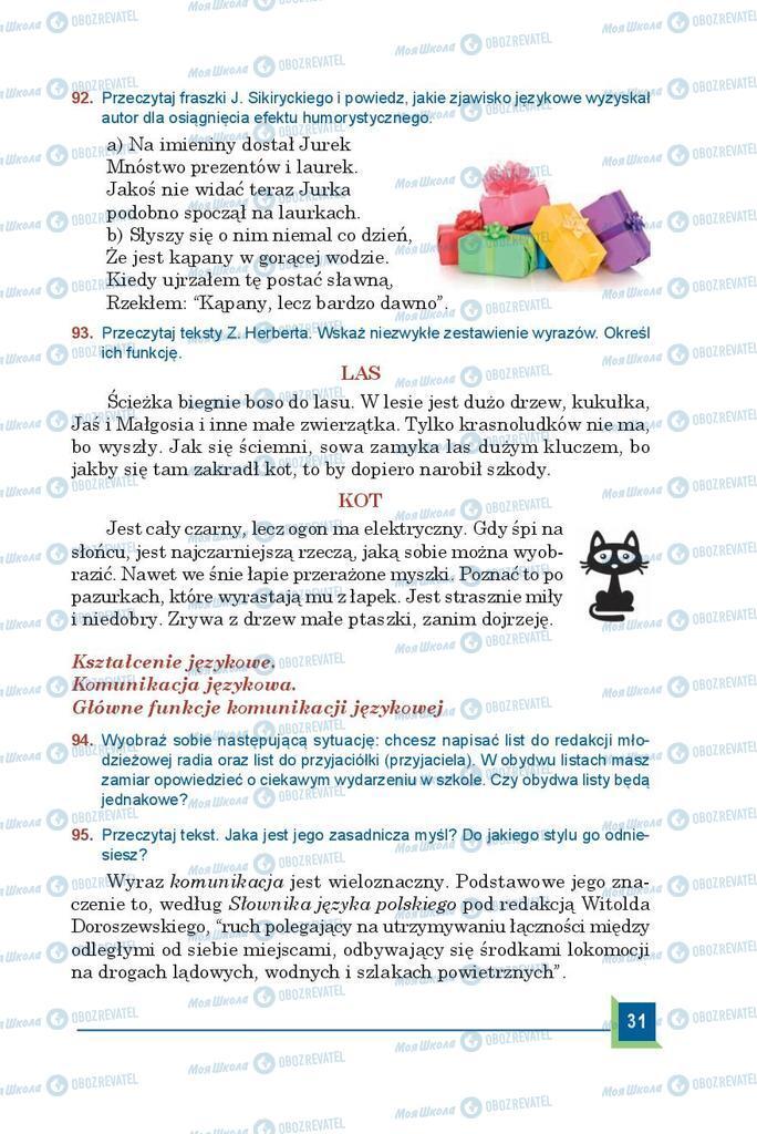 Підручники Польська мова 9 клас сторінка  31