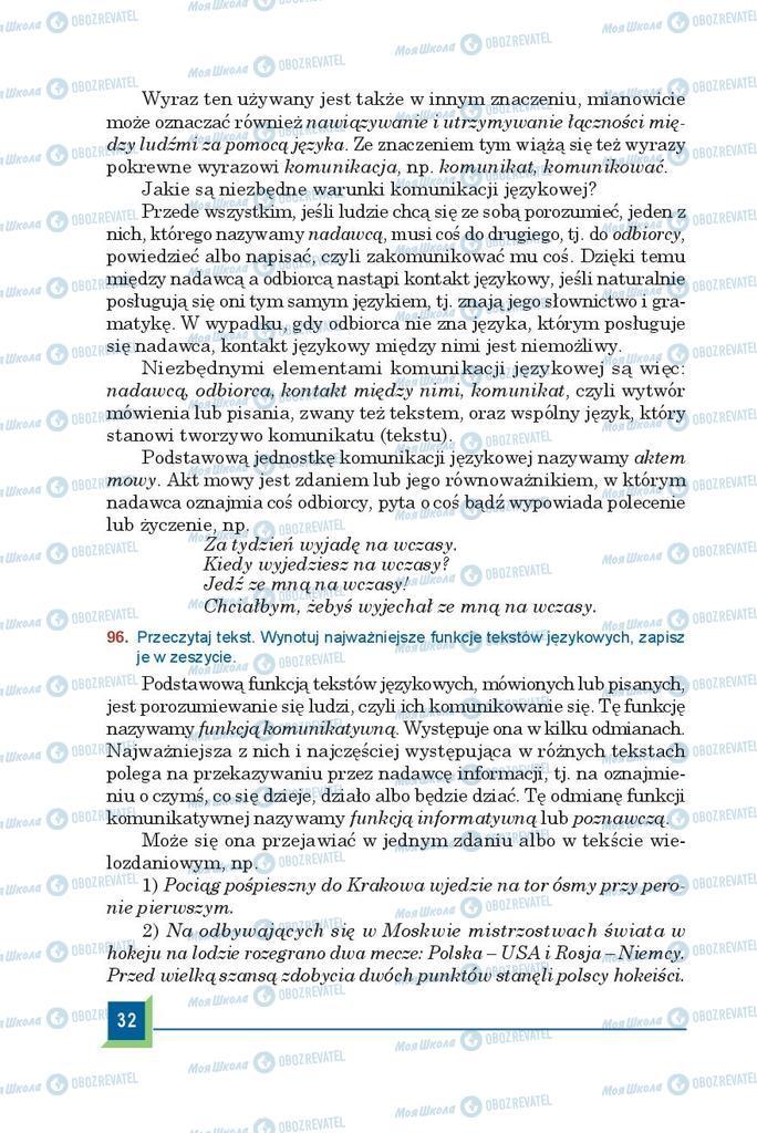 Підручники Польська мова 9 клас сторінка  32