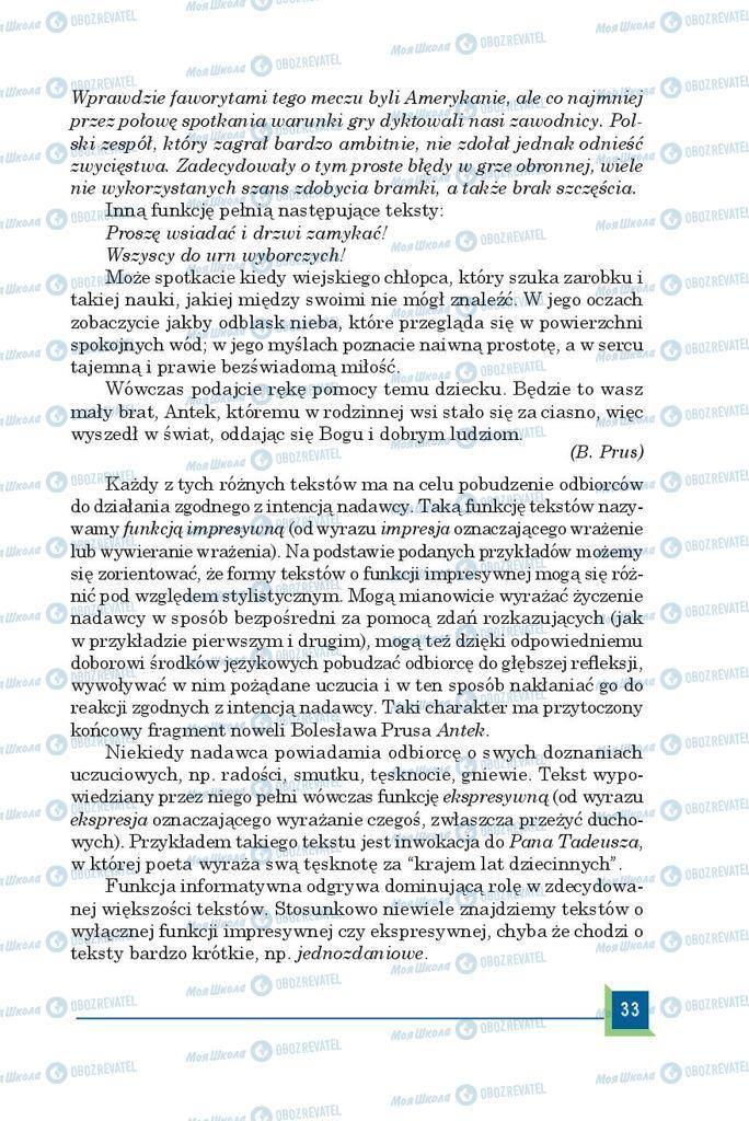 Підручники Польська мова 9 клас сторінка 33