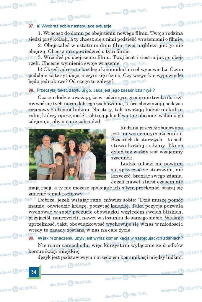 Підручники Польська мова 9 клас сторінка 34