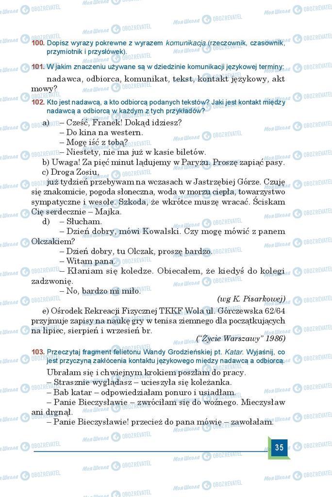 Підручники Польська мова 9 клас сторінка 35
