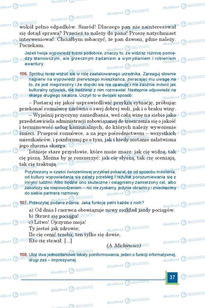 Підручники Польська мова 9 клас сторінка 37