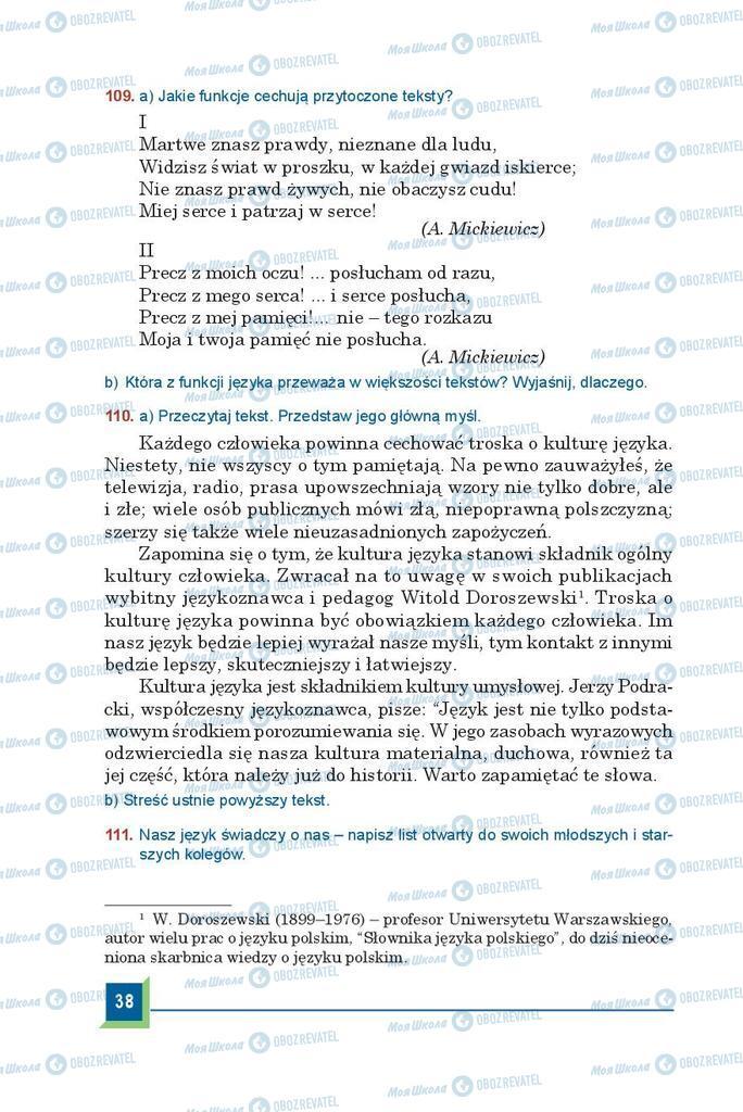 Підручники Польська мова 9 клас сторінка 38