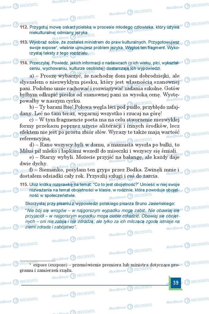Учебники Польский язык 9 класс страница 39