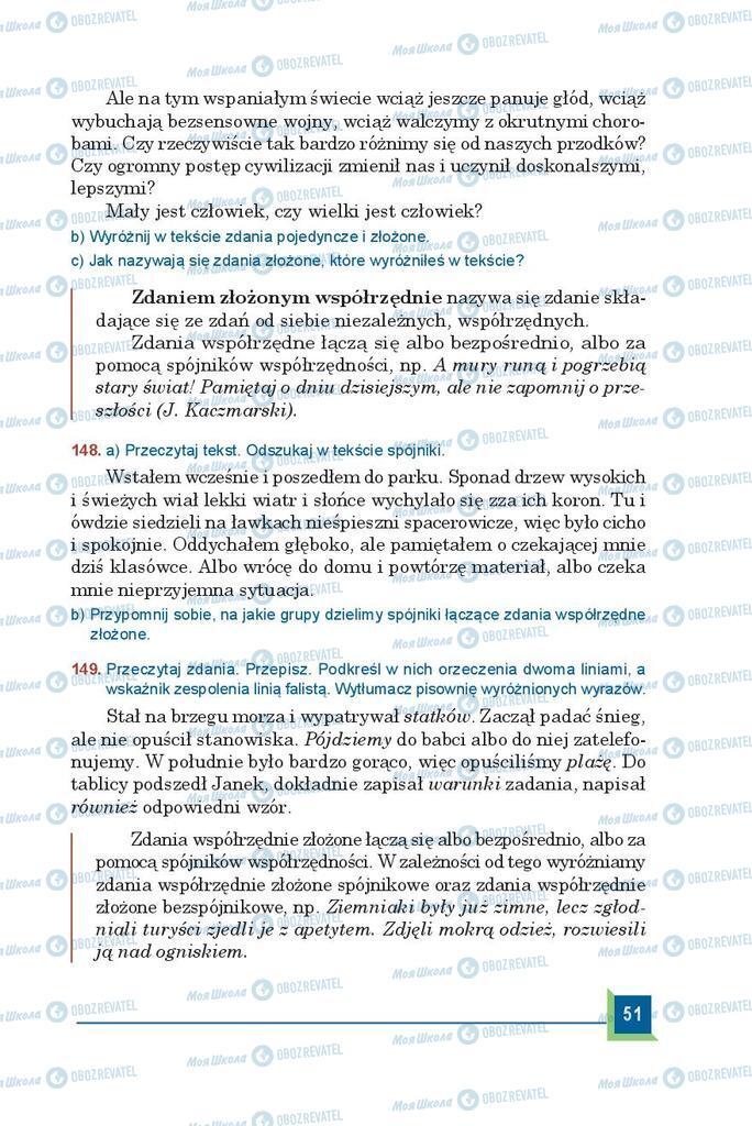 Учебники Польский язык 9 класс страница  51