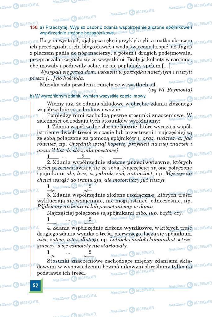 Учебники Польский язык 9 класс страница 52